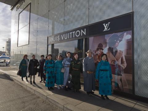 Invest Mongolia Ulaanbaator LV