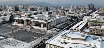 Mongolian Market Sectors