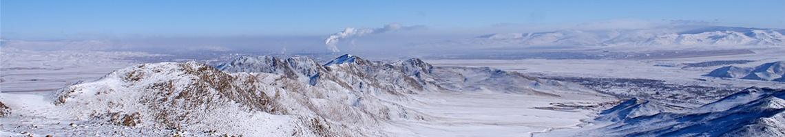Mining in Mongolia